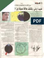 News - Dr. Kayyam