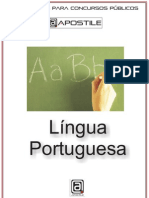 Portugues Professor