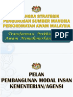 HR Strategic Plan