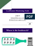 LR Monitor Tools