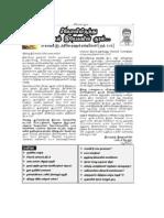 Seeyon Kural - Feb 2012 - A Tamil Catholic Magazine