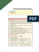book math_g_gen