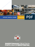 Catalogue of Steel Grades