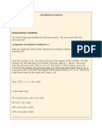 Ekadhikena Purvena - Mltiplication - Vedic Maths