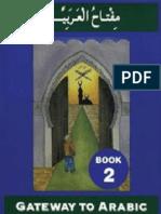 Gateway to Arabic - Book Two - by Dr. Imran Hamza Alawiye - مفتاح العربية
