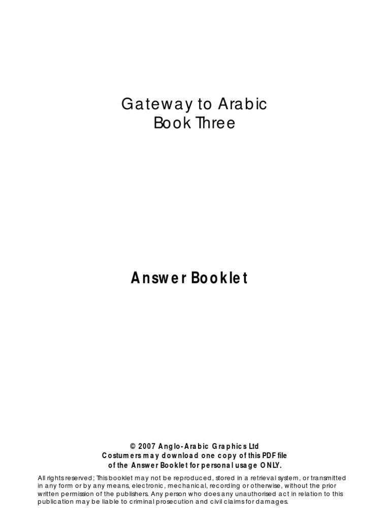 To book 4 arabic gateway