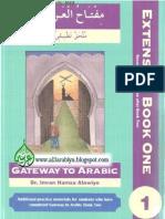 Gateway to Arabic - Book One - Extension by Dr. Imran Hamza Alawiye - مفتاح العربية