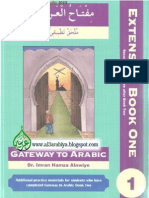 Gateway to Arabic - Book One - Extension by Dr. Imran Hamza Alawiye - مفتاح العربية