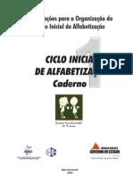 CEale - Caderno 1