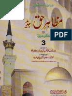 Mazahir -E- Haq Jadeed - Volume 3 - By Shaykh Muhammad Qutubuddin Khan Dehlvi (r.a)