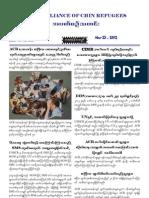 ACR News (25.03.12)