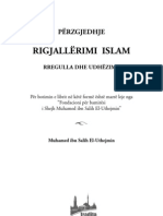 Rigjallerimi Islam - Rregulla dhe udhezime