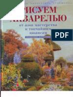 Watercolor Russian