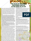 The Value of Willingly Performed Service in the Sight of Allah-Harun Yahya-Www.islamchest