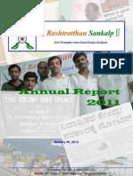 RASTR Annual Report 2011