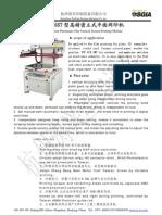 TX-5070ST High Precision Flat Vertical Screen Printing Mchine