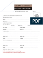 NSF Application Form 2011