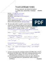 Materials Middle Exam