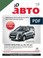 Aviso-auto (DN) - 12 /207/