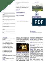 ECSB 2012 Brochure