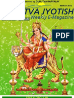 Gurutva Jyotish Weekly March 2012 (Vol 1)