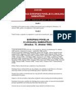 Evropska Povelja o Lokalnoj Samoupravi