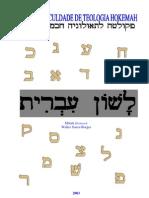 Fateh - Hebraico I