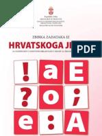 Zbirka_hrvatski_jezik