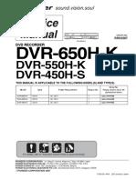 DVR-450H-S