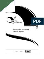 Plurilinguismo - Texto Extra 1
