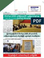 The Myawady Daily (27-3-2012)