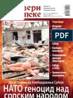 Dveri Srpske - Temat o NATO Genocidu