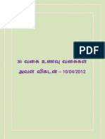 30-VIKATAN-RECIPES-10042012