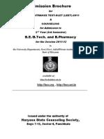 DAE BARC Information Brochure