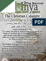 Al-Ihya