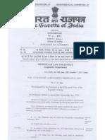The Citizenship (Amendment) Ordinance 2005