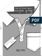 Korean Dress Codes and Modest Apparel