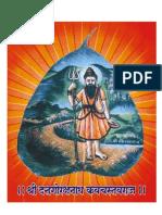 Shri Dattagorkshanath Kavachstavraj(1)