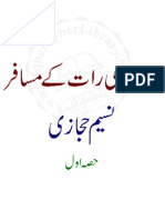Aur Talwar Toot Gai By Naseem Hijazi Ebook Download