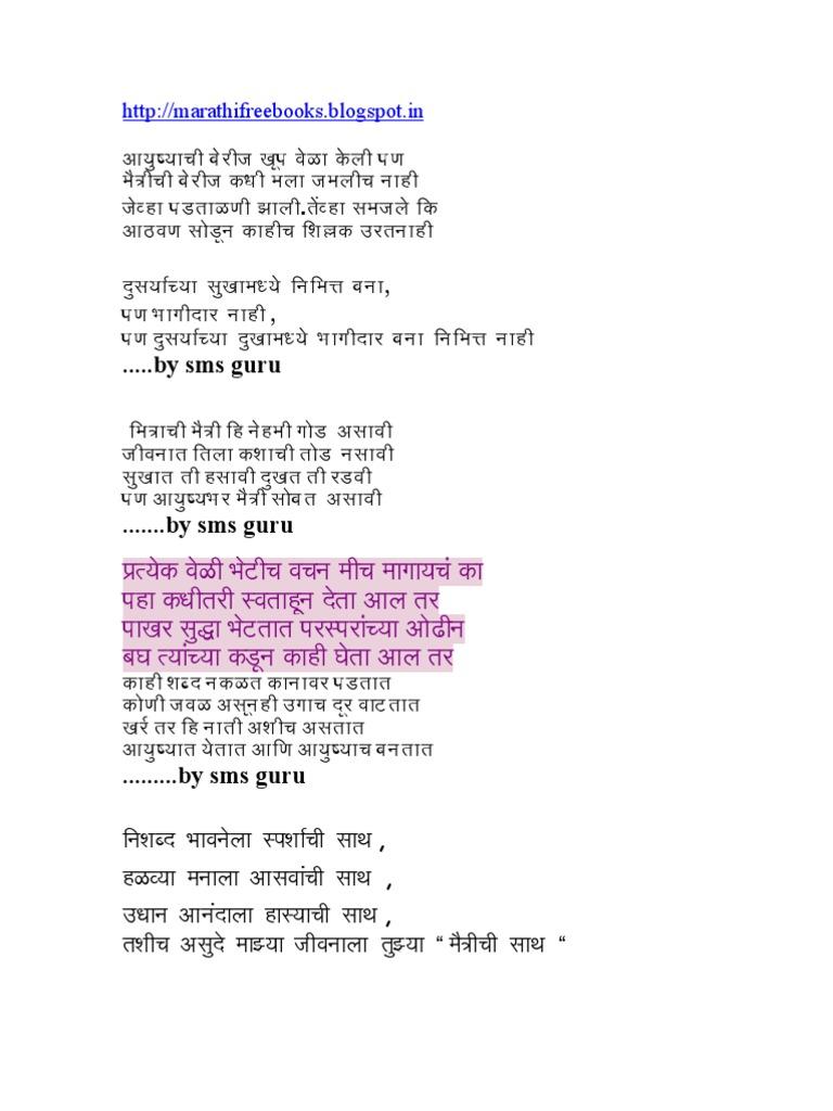 yadi pariksha nahi hoti Free essays on yadi pariksha na hoti get help with your writing 1 through 30.
