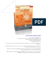 IELTS-کاملترین بسته آمادگی برای آزمون آیلتس