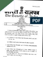 2010Dec27 49068 Gazette Notification NEET-UG