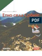 Upoznajte Srbiju 01 - Etno Sela Srbije
