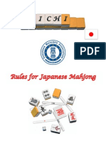 Rules for Japanese Mah-Jong (2012)