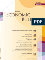 Economic Bulletin (Vol. 34 No.3)