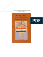 Kambojas of the Old Persian Inscriptions and Sanskrit Vedis Literature