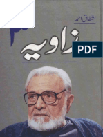 Urdu Book Zavia By Ashfaq Ahmed