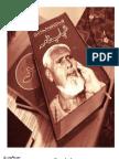 Shahab Nama by Qudratullah Shahab Rehmatullah Alyh