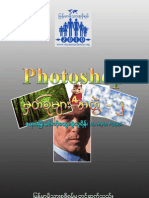 Various Authors - Photoshop Notes 2