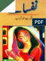 Nafsanay by Qudrat Ul Allah Shahab